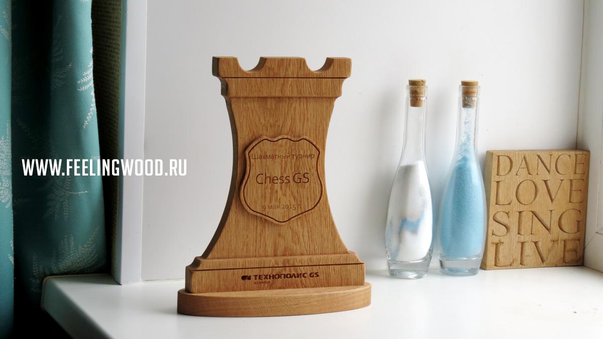 фрезерная-гравировка-дерево-наградная-продукция-кубки-деревянные-из-дерева