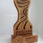 Наградная-продукция-деревянные-кубки-c-гравировкой-от-Feeling-Wood-для-Russian-Barista-Days