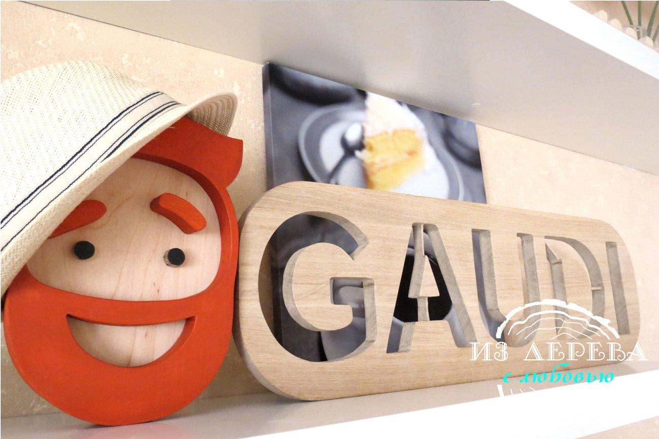 деревянный-объемный-логотип-на-заказ