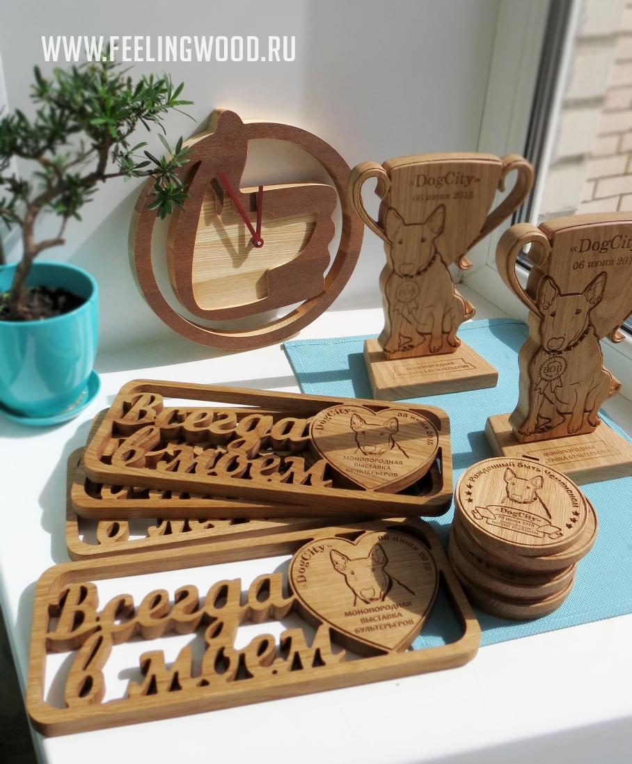 наградная-продукция-кубки-медали-награды-из-дерева-выставка-собак-3