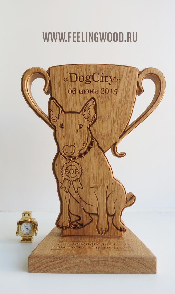 наградная-продукция-кубки-медали-награды-из-дерева-выставка-собак-деревянный-кубок-бультерьер