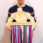 Держатель для медалей ХАЛК для Андрея Тофта, чемпиона по тайскому боксу
