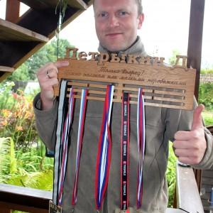 Триатлет Дмитрий Петрыкин с именным деражетлем для медалей