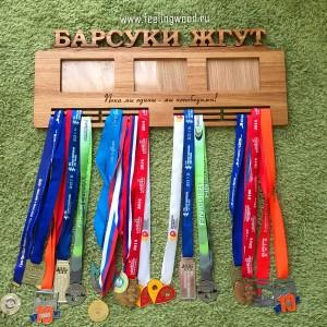 Именная медальница с фоторамками держатель для медалей от Feeling Wood
