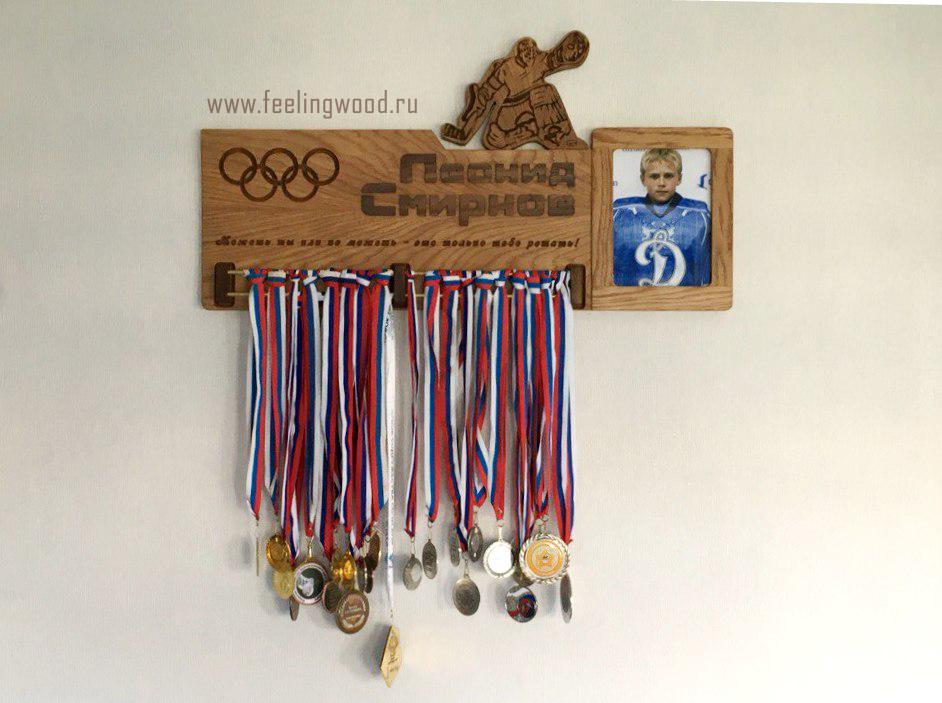 Медальница спортивная из дерева своими руками 40