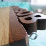 Холдер для медалей в парусном спорте из комбинации двух ценных пород - дуба и махагона