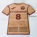 Спортивная медальница деревянная футболка от Feeling Wood