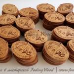 Деревянные-медали-от-Feeling-Wood-для-велогонки-Вологда-Онего-Ладога