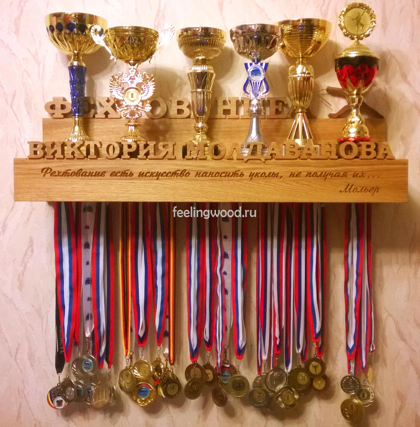 Подставки для кубков и медалей своими руками