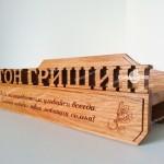 Медальница полка для кубков из дерева от Feeling Wood