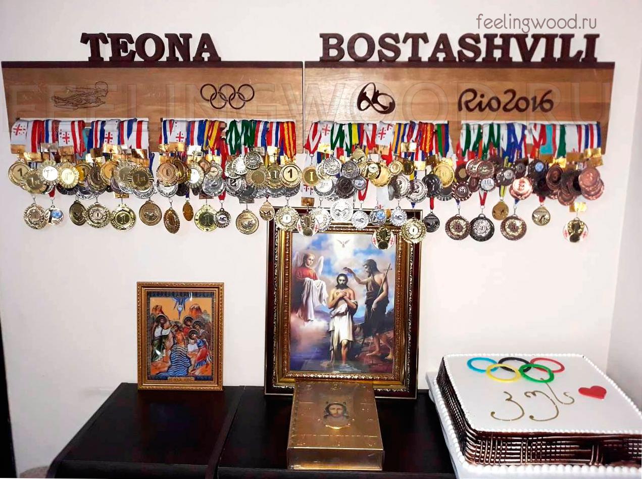 Деревянная спортивная медальница для Теоны Босташвили олимпийская сборная Грузии плаванье держатели для медалей от Feeling Wood